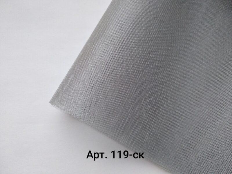 Фатин средней жесткости Kristal Серый