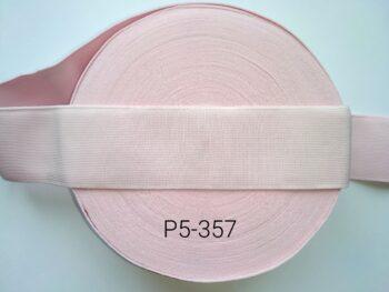 Резинка для пояса 5 см