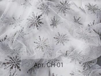Фатин Белый с серебристыми снежинками (глиттер)