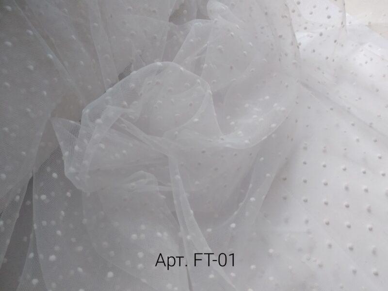 Фатин мягкий в горошек Молочный (FT-01)
