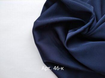 сатин шелк темно-синий