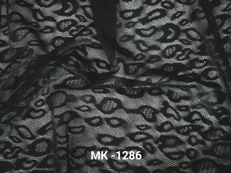 Гипюр Черный (МК- 1286)