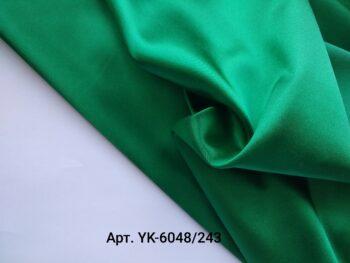 Атлас стрейч зеленый