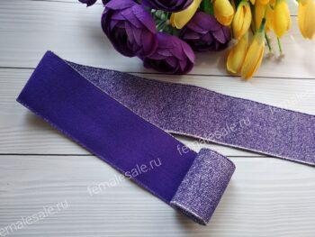 Резинка с люрексом фиолетовая