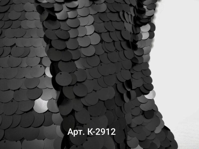 Крупные матовые пайетки на сетке Черные (К-2912)