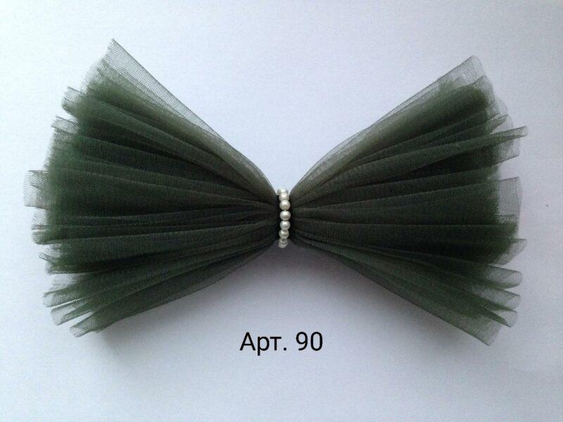 Еврофатин Hayal Life Темно-зеленый