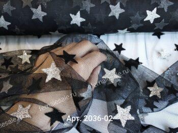 Фатин Звезды с глиттером Черный