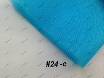 Фатин средней жесткости Kristal Tul Ярко-голубой