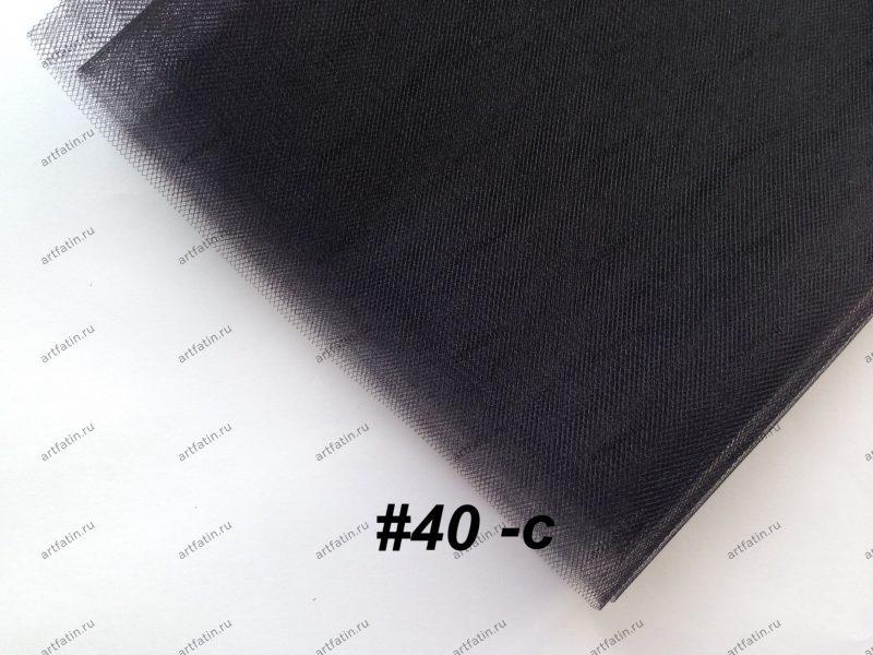 Фатин средней жесткости Kristal, Черный