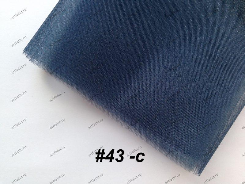 Фатин средней жесткости Kristal, Темно-синий