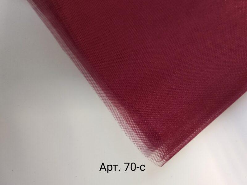 Фатин средней жесткости Kristal бордо
