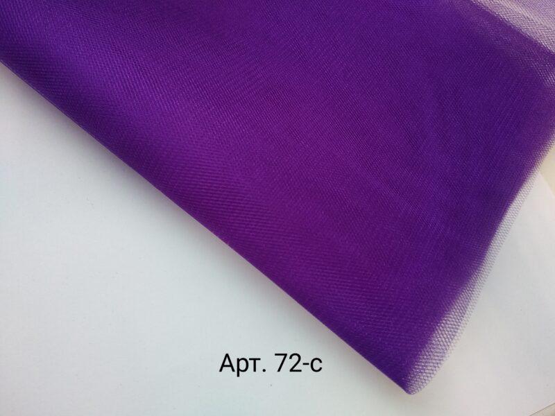 Фатин средней жесткости Kristal Яркий фиолетовый