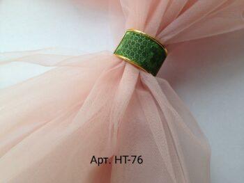 Еврофатин мягкий Нayal Розово-персиковый (НТ-76)