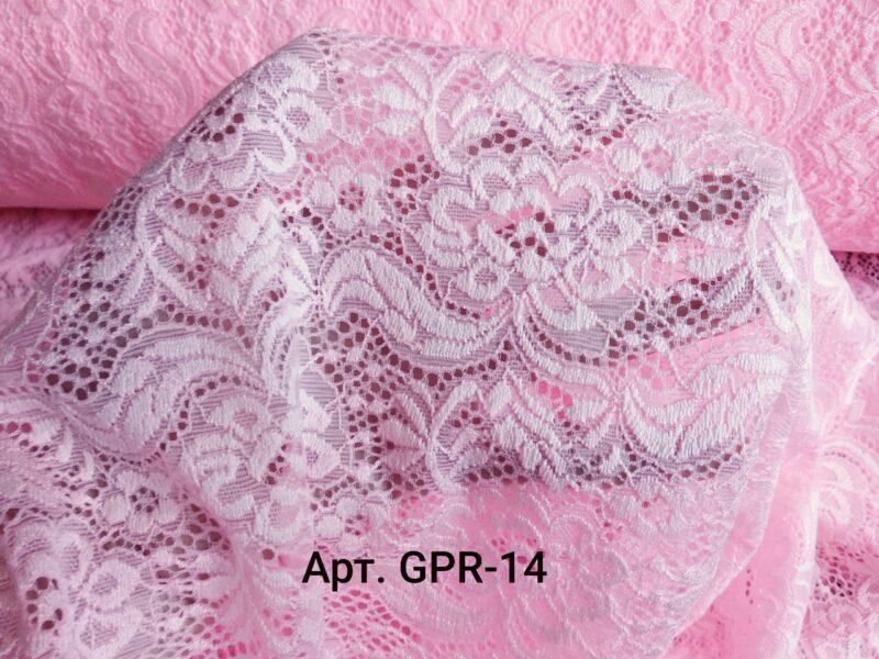 Гипюр Светло-розовый (GPR-14)