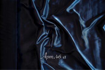 Атлас стрейч темно-синий