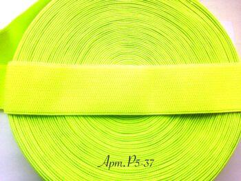 Резинка для пояса 5 см желтый неон
