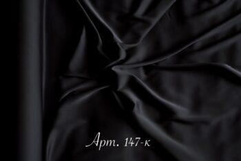 сатин шелк черный