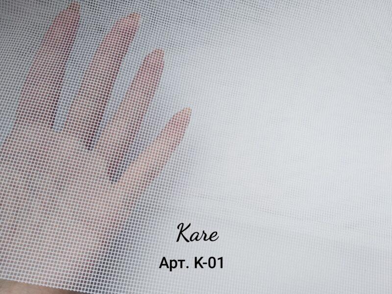Супер жесткая сетка Каре