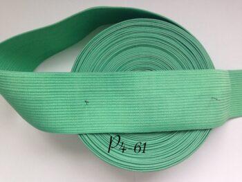 Резинка для пояса 4 см мятная