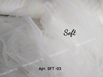 Фатин для вышивки Soft Айвори